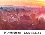 rural landscape at the autumn... | Shutterstock . vector #1229783161
