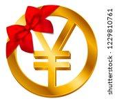 vector money japanese yen sign  ... | Shutterstock .eps vector #1229810761