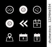 mark icon. mark vector icons...   Shutterstock .eps vector #1229846554