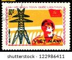 vietnam   circa 1982  a stamp... | Shutterstock . vector #122986411