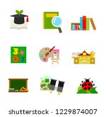 various school supplies icons | Shutterstock .eps vector #1229874007