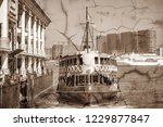 old passenger ferry by the pier.... | Shutterstock . vector #1229877847