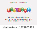 alphabet cartoon design. word... | Shutterstock .eps vector #1229889421