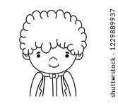 fiance male cute cartoon in... | Shutterstock .eps vector #1229889937