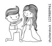 couple marriage cute cartoon in ...   Shutterstock .eps vector #1229889961