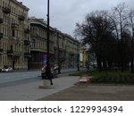 autumn in st. petersburg | Shutterstock . vector #1229934394