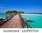 bridge to enter prison island ... | Shutterstock . vector #1229957524