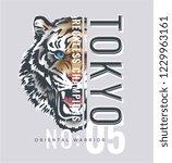 tokyo slogan with tiger head... | Shutterstock .eps vector #1229963161