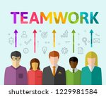 teamwork concept with diverse... | Shutterstock .eps vector #1229981584