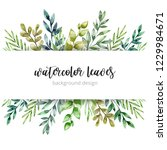 watercolor green leaves... | Shutterstock . vector #1229984671
