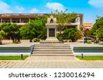the tuol sleng genocide museum... | Shutterstock . vector #1230016294