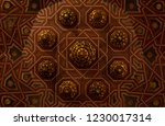 stylistic pattern in the wall | Shutterstock . vector #1230017314