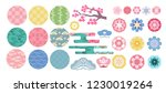 happy chinese new year  year of ...   Shutterstock .eps vector #1230019264