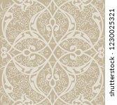 iznik tile seamless pattern...   Shutterstock .eps vector #1230025321