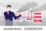 confused man wearing mask... | Shutterstock .eps vector #1230039244