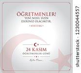 24 kasim ogretmenler gunu... | Shutterstock .eps vector #1230044557