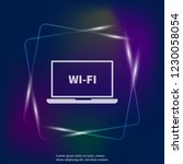 wi fi vector neon light icon....   Shutterstock .eps vector #1230058054