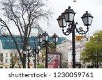 odessa  ukraine 11 11 18 photo...   Shutterstock . vector #1230059761