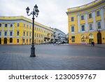 odessa  ukraine 11 11 18 photo... | Shutterstock . vector #1230059767