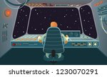 spacecraft cabin with... | Shutterstock .eps vector #1230070291
