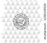 social network icon inside grey ... | Shutterstock .eps vector #1230145024