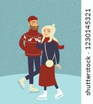 young hipster couple skating on ... | Shutterstock .eps vector #1230145321