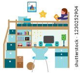 child room cartoon vector | Shutterstock .eps vector #1230252904