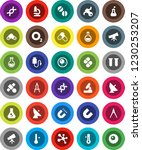 white solid icon set ... | Shutterstock .eps vector #1230253207