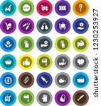 white solid icon set  cleaner... | Shutterstock .eps vector #1230253927