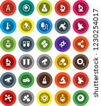 white solid icon set ... | Shutterstock .eps vector #1230254017