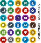 white solid icon set  book... | Shutterstock .eps vector #1230254377