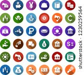 color back flat icon set  ... | Shutterstock .eps vector #1230259564