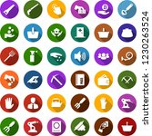 color back flat icon set  ... | Shutterstock .eps vector #1230263524