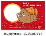 japanese new year's card 2019...   Shutterstock .eps vector #1230287914