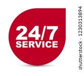 red vector banner 24 7 service | Shutterstock .eps vector #1230313894