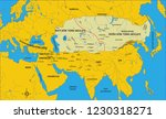 in the ottoman period   first... | Shutterstock .eps vector #1230318271