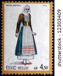 old postage stamp   Shutterstock . vector #12303409