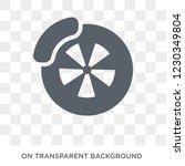 disk brake icon. trendy flat... | Shutterstock .eps vector #1230349804