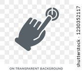 touch and join icon. trendy...   Shutterstock .eps vector #1230352117