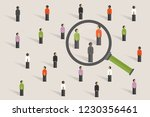icons of different people stand ... | Shutterstock .eps vector #1230356461