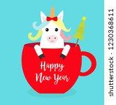 happy new year. unicorn horse... | Shutterstock .eps vector #1230368611