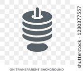 disk icon. disk design concept... | Shutterstock .eps vector #1230377557