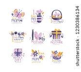 best mom logo design set  happy ... | Shutterstock .eps vector #1230386134