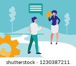corporate businesspeople design | Shutterstock .eps vector #1230387211