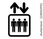 lift or elevator symbol on... | Shutterstock .eps vector #1230424951