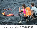 hawaii lava tourist. tourists... | Shutterstock . vector #123043051
