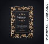 gold ornamental  wedding... | Shutterstock .eps vector #1230500827