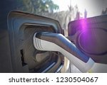 the close up of recharging...   Shutterstock . vector #1230504067