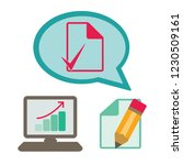 document check icon   Shutterstock .eps vector #1230509161