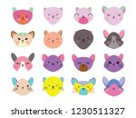 vector illustration set of cute ... | Shutterstock .eps vector #1230511327
